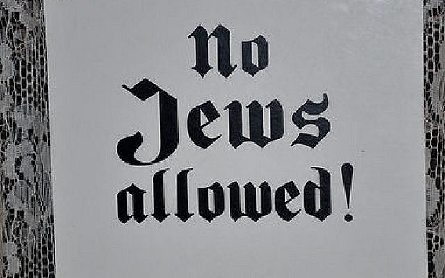 new-report:-jew-hatred-on-campus-hits-historic-levels