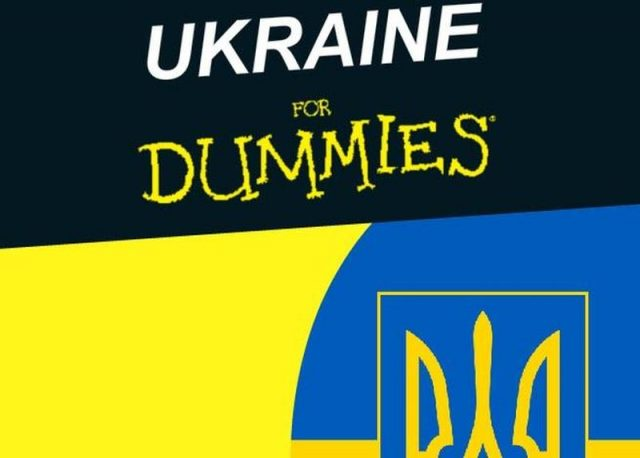 ukraine-for-dummies-(and-congressmen)
