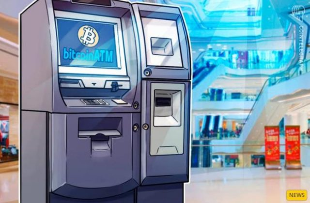 bitcoin-atm-firm-partners-with-largest-shopping-mall-operator-in-us