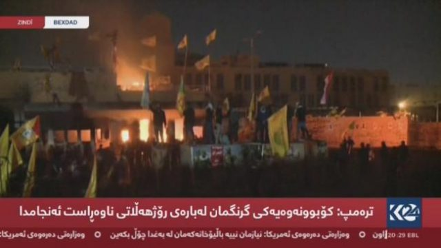 watch:-apache-gunships-attempt-to-disperse-iraqi-mob-as-kataib-hezbollah-flags-erected-over-embassy-walls