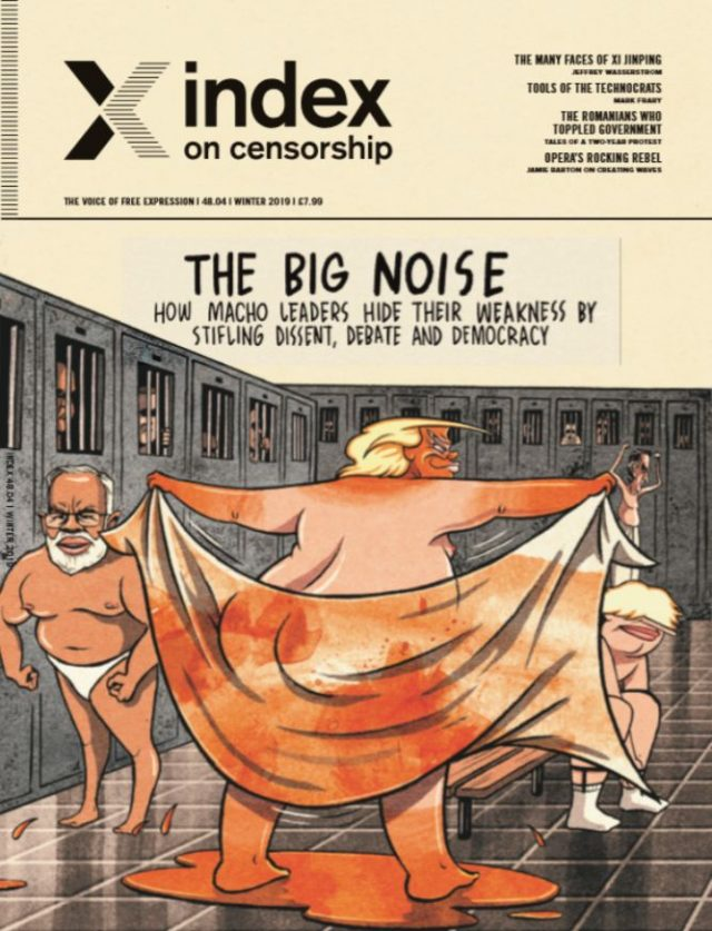 index-on-censorship-launches-new-magazine-at-google's-london-hq