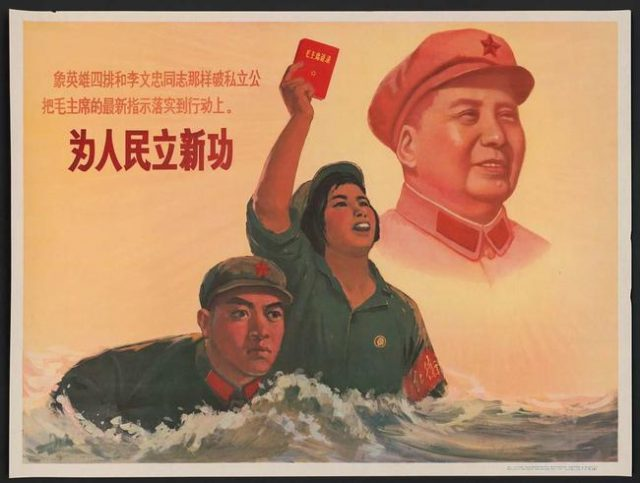 china:-coexistence-or-cold-war-ii?