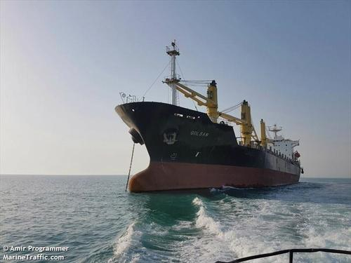 iran-hails-'victory'-while-tankers-&-cargo-ships-continue-arriving-at-venezuelan-port