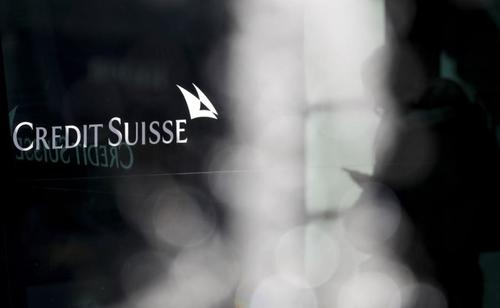 credit-suisse-prime-brokerage-heads-fired-over-archegos-blowup