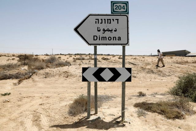israeli-occupation-faces-threats-both-domestic-and-foreign