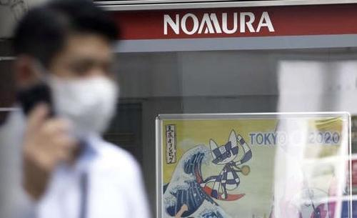 nomura-axes-head-of-risk-after-revealing-more-losses-tied-to-archegos-implosion