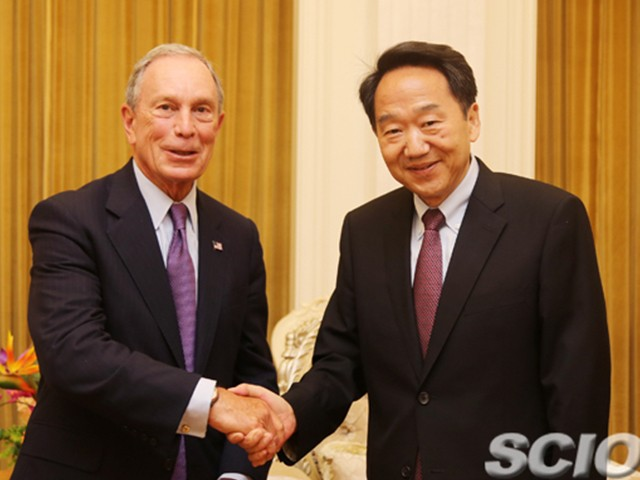 exclusive:-bombshell-photos-reveal-years-of-meetings-between-bloomberg-executives-and-chinese-propagandists-in-beijing
