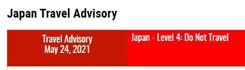 """us-state-dept-issues-""""do-not-travel""""-advisory-for-japan-as-calls-to-cancel-olympics-intensify"""