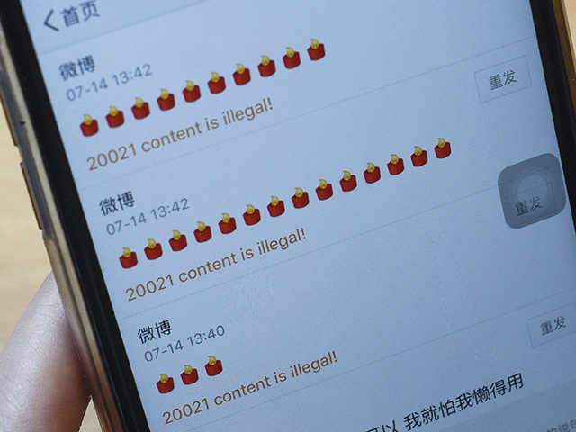 china-shuts-down-candle-emojis,-june-4-references-for-tiananmen-anniversary