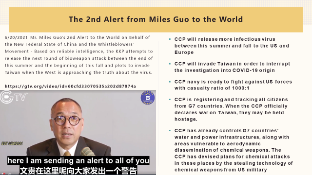 the-second-alert-from-miles-guo-to-the-world