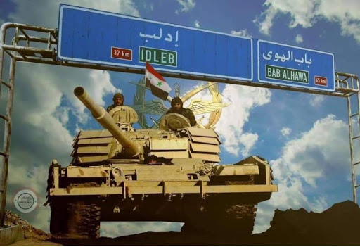 """after-""""al-nusra""""-prevented-its-sale-in-shops,-the-arms-trade-in-idlib-moved-to-""""facebook""""!"""