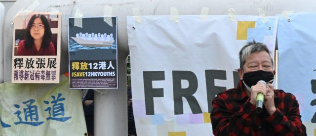 jailed-chinese-citizen-journalist-who-reported-on-early-cases-of-covid-19-reportedly-in-bad-health-following-hunger-strike